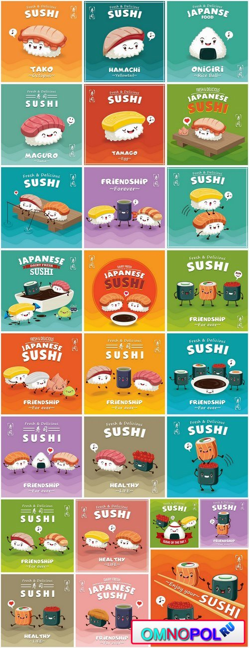 Sushi Eastern food japan a vector Image 25 EPS