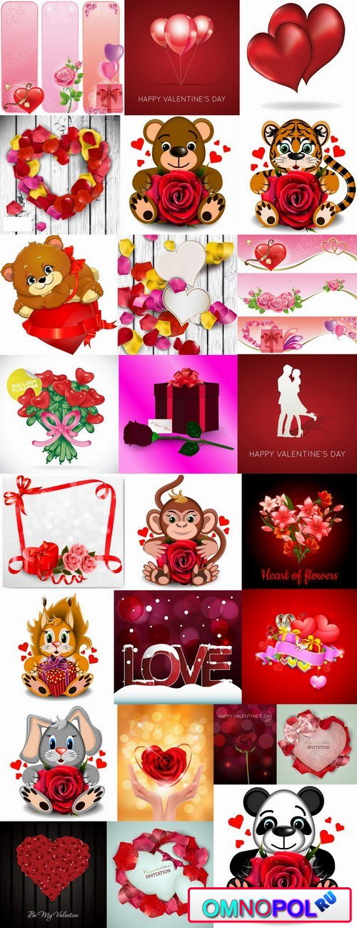 Flyer gift card Valentines Day invitation card vector image 7-25 EPS